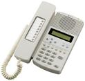 N 8000 Series Intercom System Toa Corporation