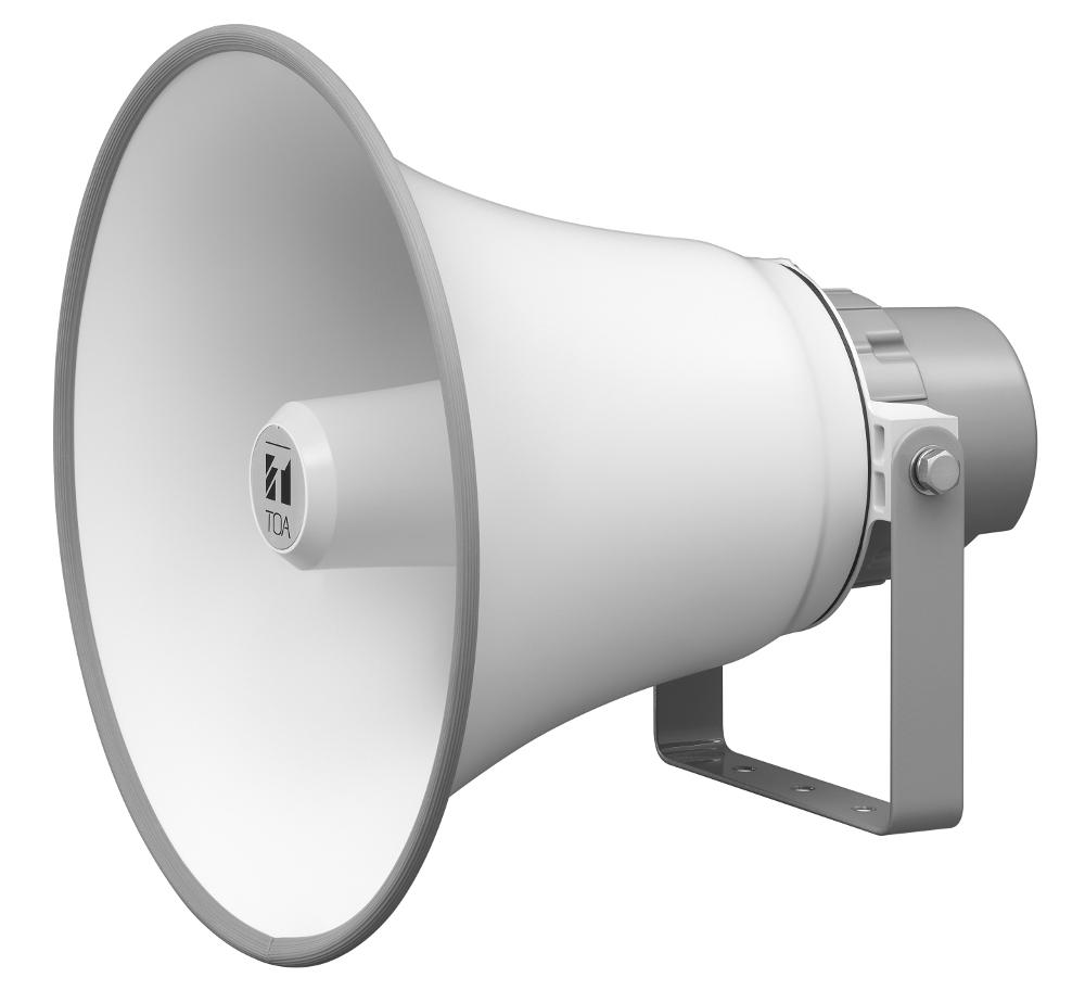 Image Gallery Horn Loudspeaker