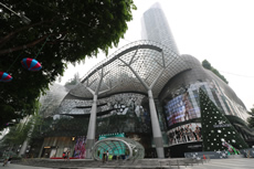 Image of ION Orchard