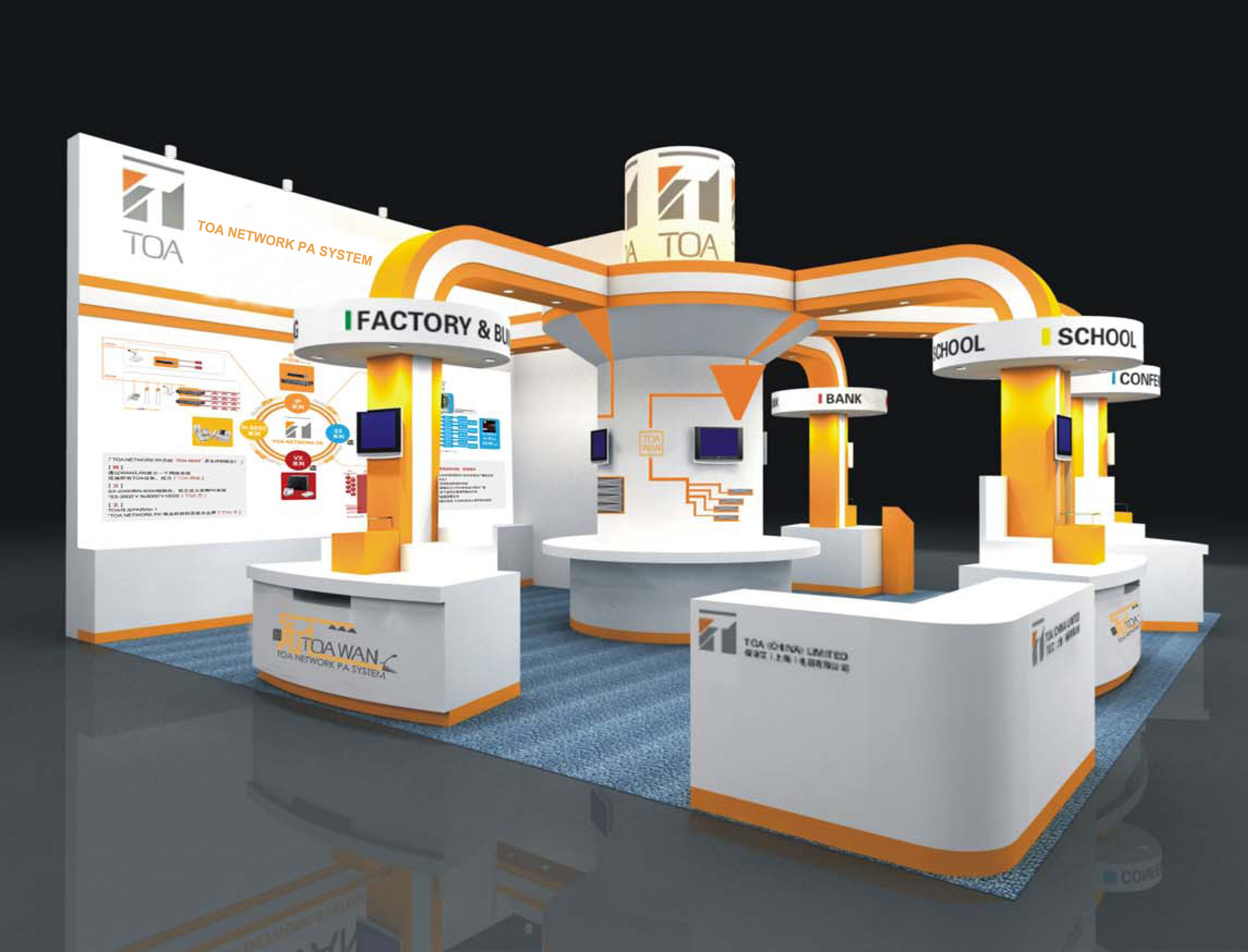 Exhibition Booth Reference : Toa exhibits at palm expo corporation
