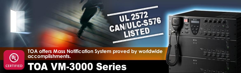 UL2572 VM-3000