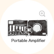 Portable Amplifier