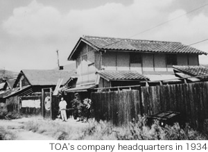 TOA's company headquarters in 1934