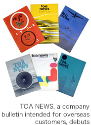 TOA NEWS, a company bulletin intended for overseas customers, debuts