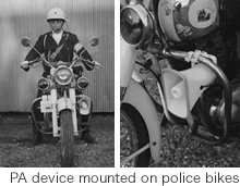 PA device mounted on police bikes