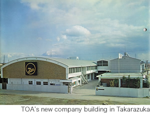TOA's new company building in Takarazuka