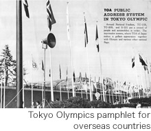 Tokyo Olympics pamphlet for overseas countries