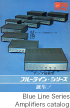 Blue Line Series Amplifiers catalog