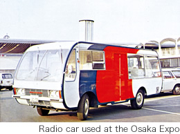 Radio car used at the Osaka Expo