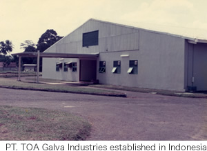 PT. TOA Galva Industries established in Indonesia
