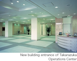 New building entrance of Takarazuka Operations Center
