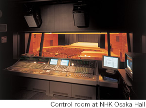 Control room at NHK Osaka Hall