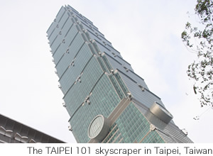 The TAIPEI 101 skyscraper in Taipei, Taiwan