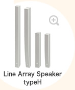 Line Array Speaker typeH