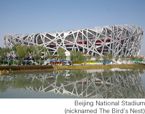 Beijing National Stadium (nicknamed The Bird's Nest)