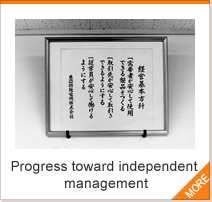 Progress toward independent management