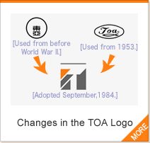 Changes in the TOA Logo