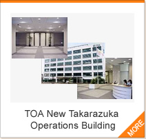 TOA New Takarazuka Operations Building