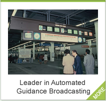 Leader in Automated Guidance Broadcasting