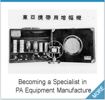 Becoming a Specialist in PA Equipment Manufacture