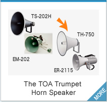 The TOA Trumpet Horn Speaker