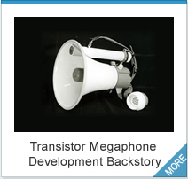 Transistor Megaphone Development Backstory