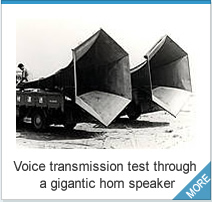 Voice transmission test through a gigantic horn speaker
