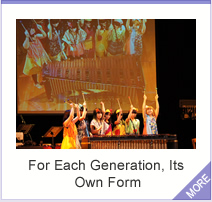 For Each Generation, Its Own Form