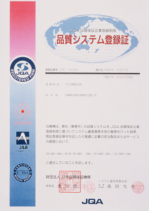 ISO 9000 registration certificate