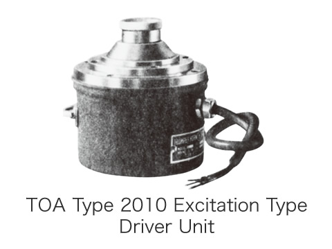 TOA Type 2010 Excitation Type Driver Unit