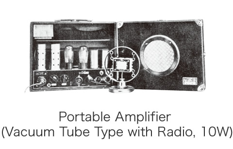 Portable Amplifier (Vacuum Tube Type with Radio, 10W)