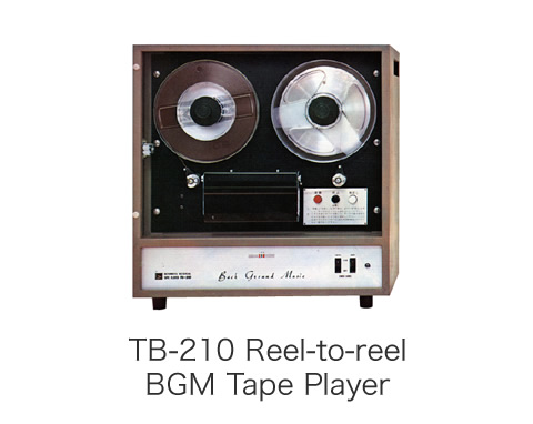 TB-210 Reel-to-reel BGM Tape Player