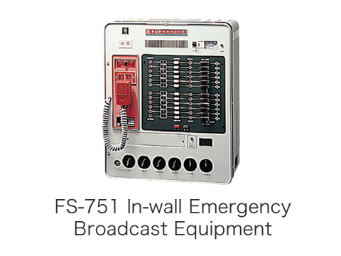 FS-751 In-wall Emergency Broadcast Equipment