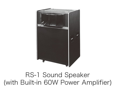 RS-1 Sound Speaker (with Built-in 60W Power Amplifier)