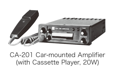 CA-201 Car-mounted Amplifier (with Cassette Player, 20W)
