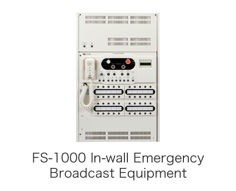 FS-1000 In-wall Emergency Broadcast Equipment