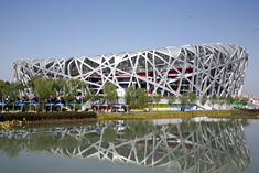 Image of Beijing National Stadium