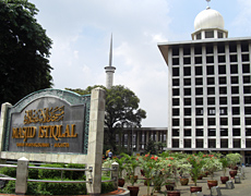 Image of Istiqlal Mosque