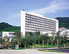 Image of The Westin Awaji Island